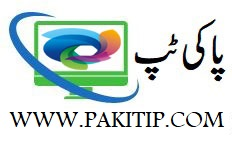 PakiTip.com – Welcome To Tips And Tricks World